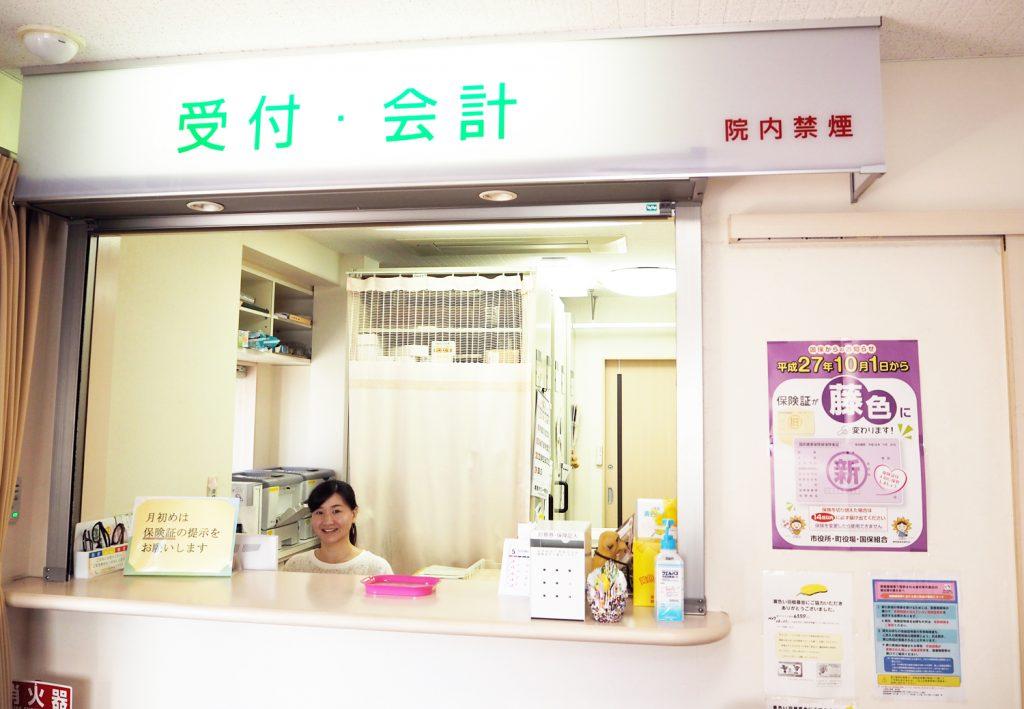 木村整形外科クリニックの受付4