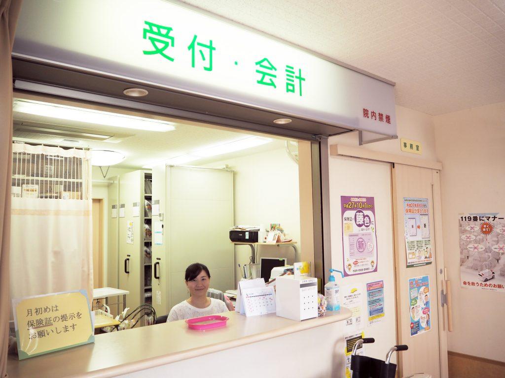 木村整形外科クリニックの受付2