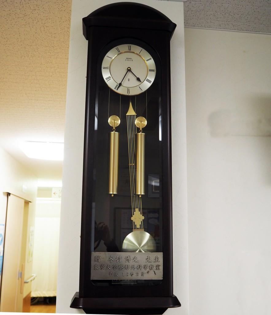 東京大学整形外科学教室から寄贈された時計